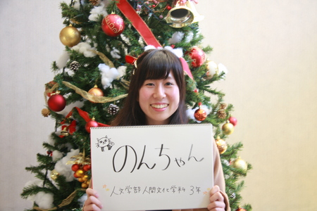 YUM!SNAP vol.4~音楽と可愛い子が大好き!~