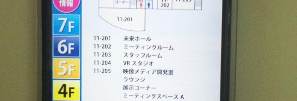【予告!と急募!:米沢キャンパス】ビジネス・アイディアコンテスト【審査】