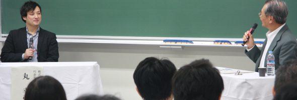 【YUM!レポ】第5回学長講演会「研究者の知識が地域産業を活性化する」~次世代産業育成からベンチャー企業までを実現するエコシステム~