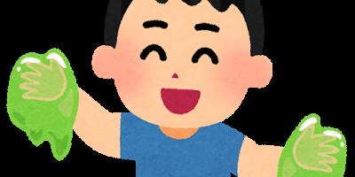 【告知】スライムマイスターになろう!!