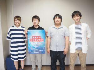 【告知】劇団めざましどけい公園「覚醒する20世紀事変」