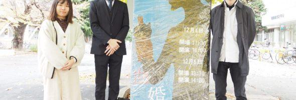 【告知】コロナに負けない!~山形大学模擬裁判実行委員会 第48回定期公演~