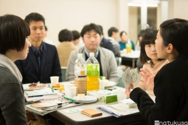 【イベントレポート】第1回ナツクサcafe 〜 学生 × 企業《スーツ禁止》の交流会