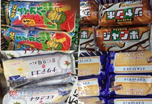 山大生みんな大好き生協コンビニCiel(小白川)を大公開!!第1弾ドリンクとアイスの売れ筋ランキング